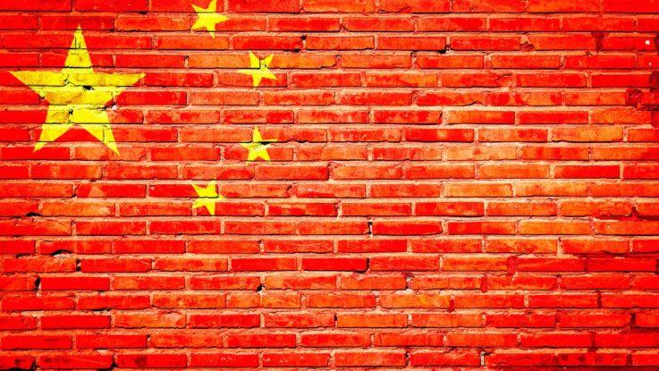 Aufstieg Chinas Wirtschaft